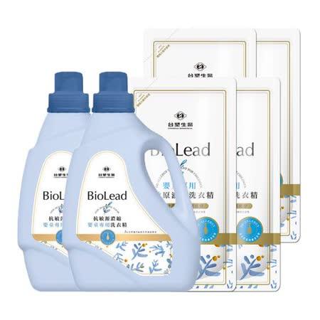 台塑生醫 抗敏原 濃縮洗衣精2瓶4包