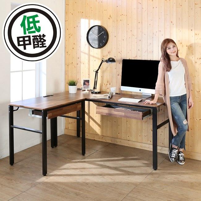 BuyJM工業風低甲醛防潑水L型160+80公分雙抽屜附插座工作桌