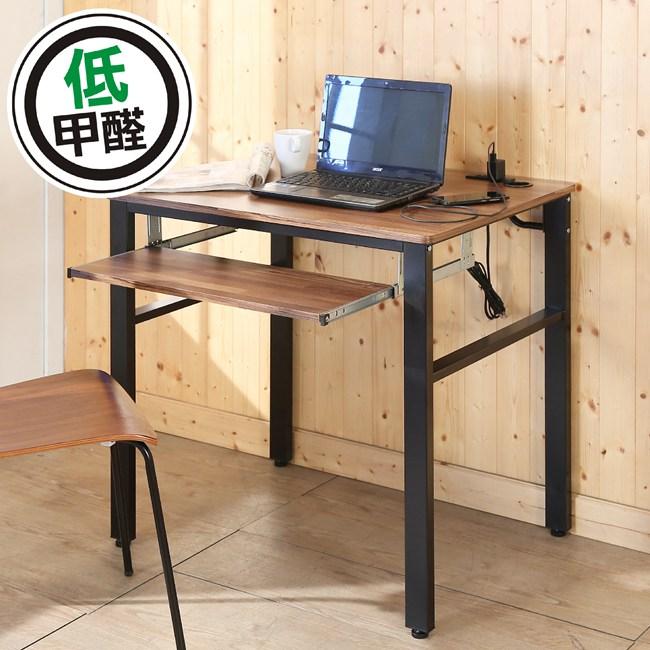 BuyJM工業風低甲醛防潑水80公分單鍵盤架附插座工作桌