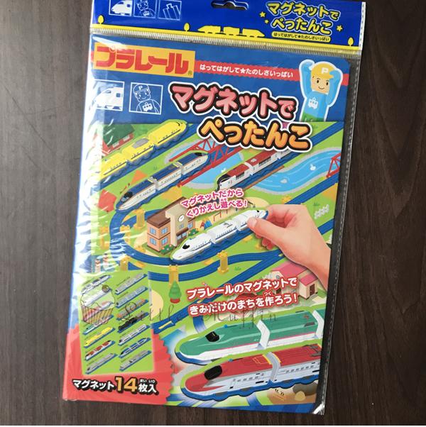 新幹線 新款長長火車電車 阿卡將 磁鐵書 磁性貼紙書 日本原裝正品