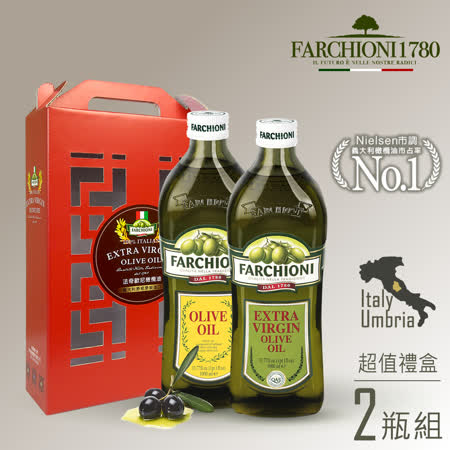 法奇歐尼 富貴禮盒 冷壓初榨+經典橄欖油
