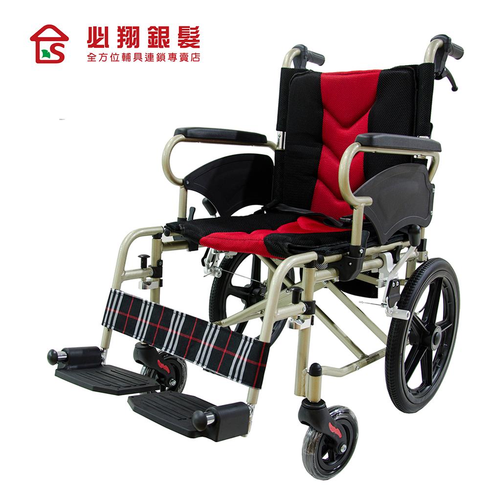 【必翔銀髮】輕便移位型照護輪椅PH-164-2(未滅菌)
