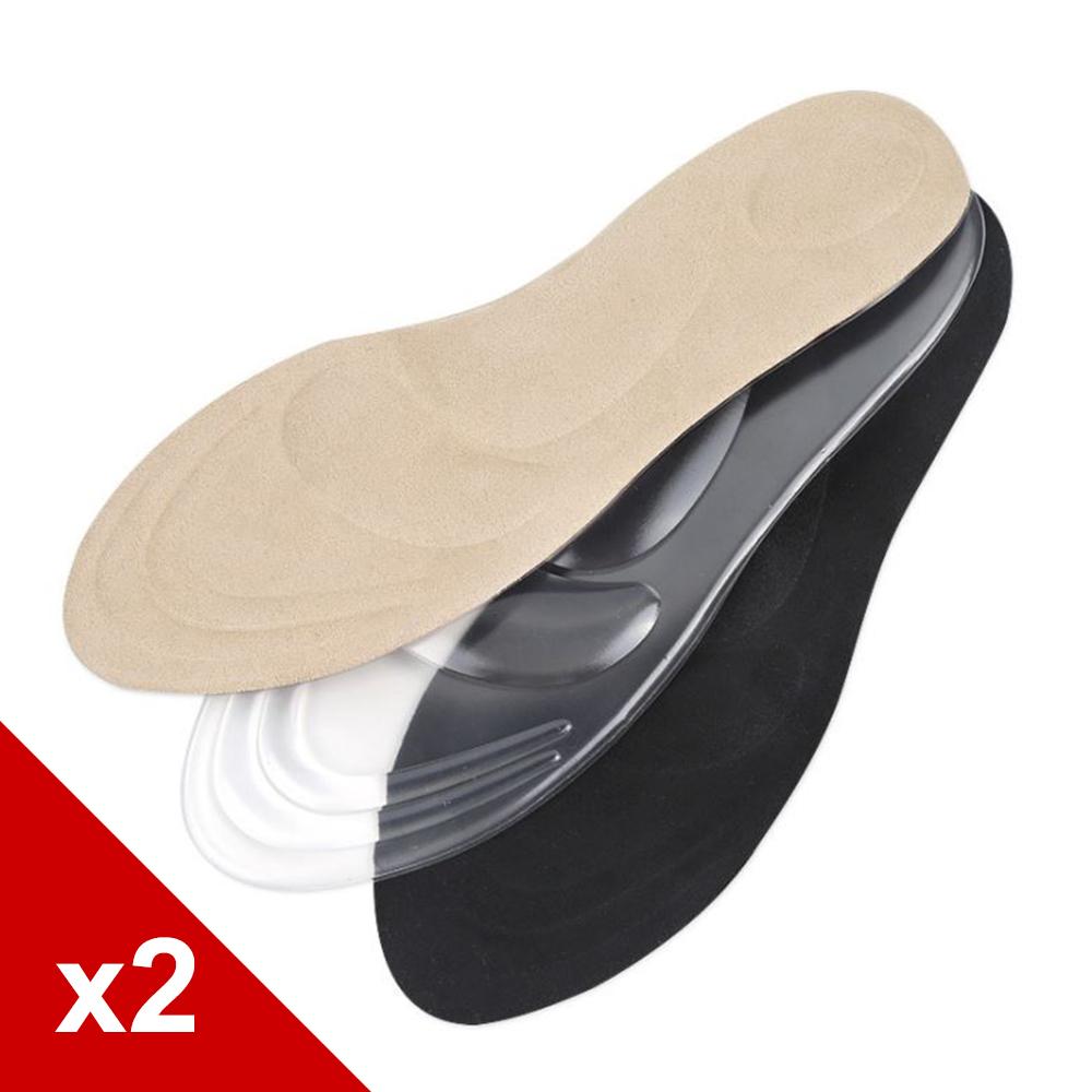 糊塗鞋匠 優質鞋材 C146 矽膠3D足弓鞋墊 (2雙/組)