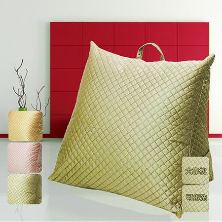 【KOTAS】時尚菱格紋立體三角大靠枕 布套可拆抬腿枕/美腿枕(三色)-綠