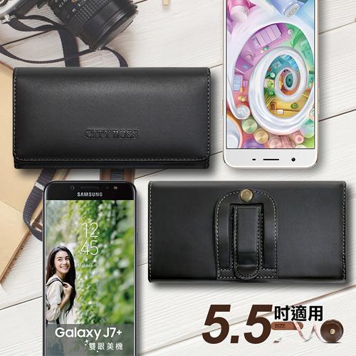 CityBoss 生活美學橫式腰掛皮套 For S8 /J7 Plus / vivo V7