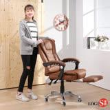 邏爵LOGIS-開創家坐臥兩用主管椅/辦公椅/電腦椅 棕色 DIY組裝