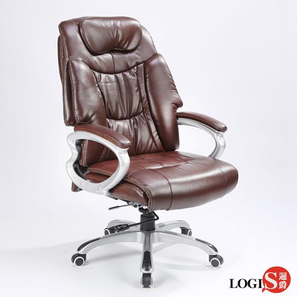 LOGIS邏爵- 魅影坦克主管椅/辦公椅/電腦椅 DIY組裝
