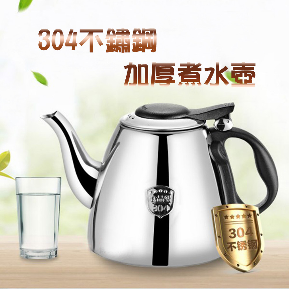 【BOANSI】加厚煮水壺1.5L(BANS-03)