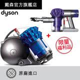 [極限量福利組] dyson Ball fluffy+ CY24藍 圓筒式吸塵器 福利品+V6 baby+child 無線除塵螨機 福利品