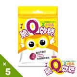 【悠活原力】兒童葉黃素 小兒晶軟糖軟糖 5包