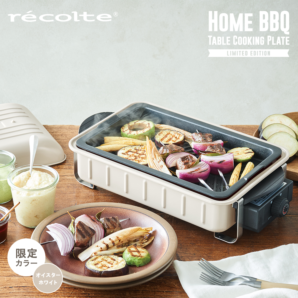 recolte日本麗克特|Home BBQ 電燒烤盤 限定款 RBQ-1(W)