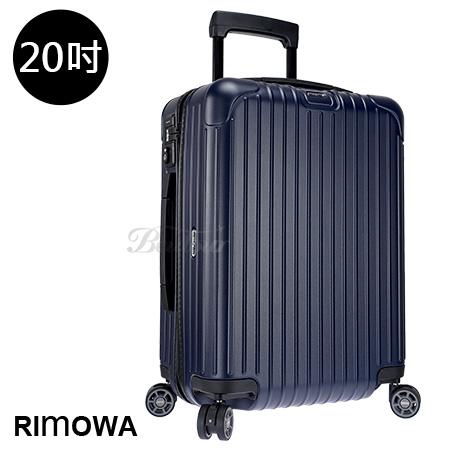 【RIMOWA】Salsa 20吋標準登機箱 (亞光藍)