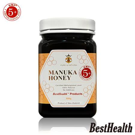 【Best Health】 紐西蘭麥蘆卡蜂蜜