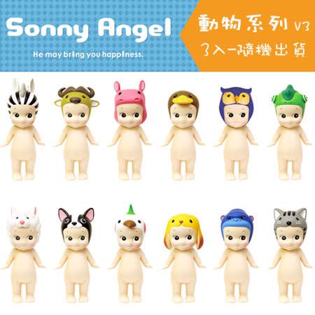 日本Sonny Angel  經典動物系列V.3 (單抽-隨機出貨)