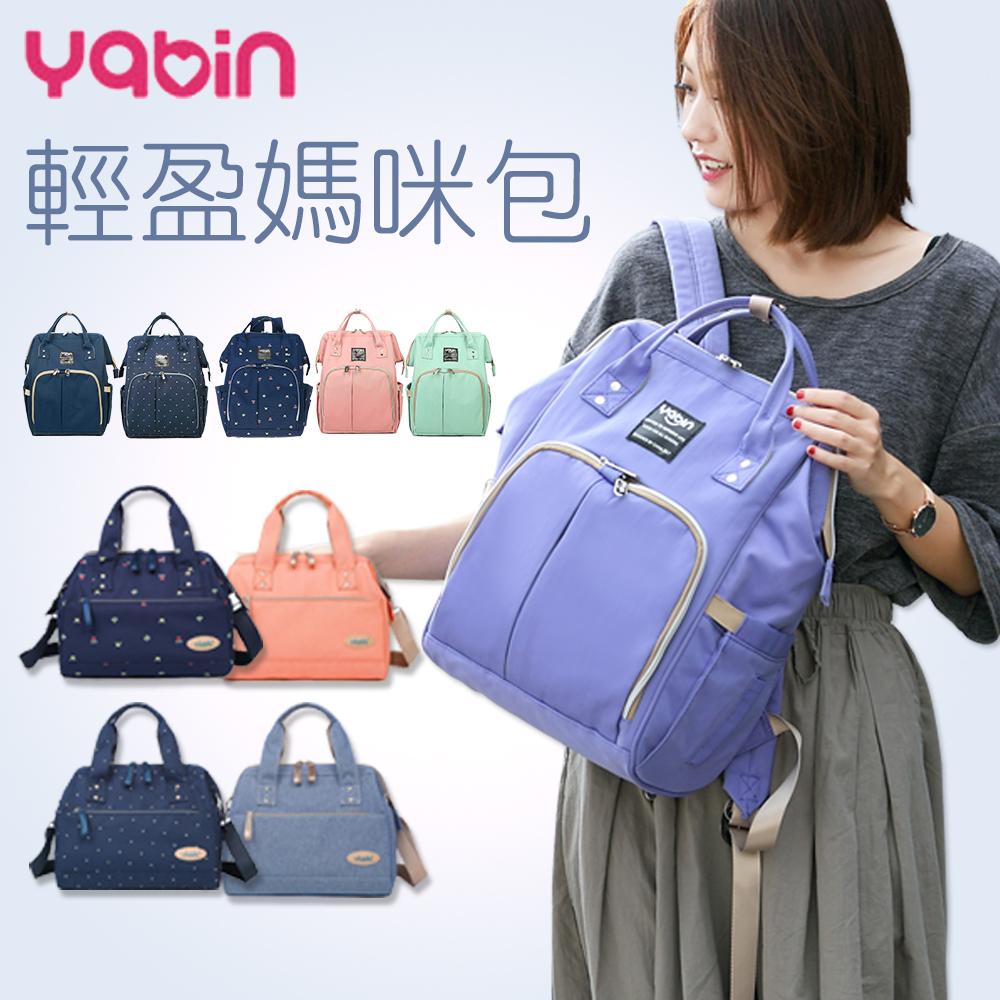 【YABIN】大開口後背加斜背組合包(小包+大包)