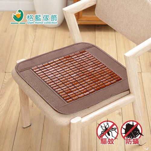 【格藍傢飾】竹之鄉驅蚊防蹣碳化麻將竹餐椅墊-布繩
