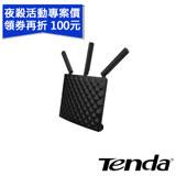 [夜殺] Tenda AC15 1900M 11AC 超競速雙頻無線路由器