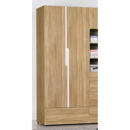 【ABOSS】Zebulon-2.5尺雙門衣櫃