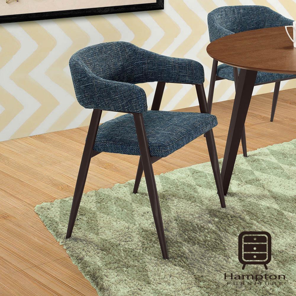 漢妮Hampton安德魯餐椅