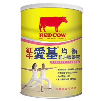 紅牛愛基均衡配方營養素900G
