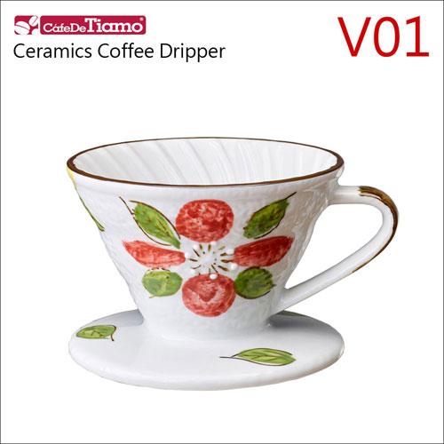 Tiamo V01日式手繪陶瓷咖啡濾器(山茶花) HG5548B