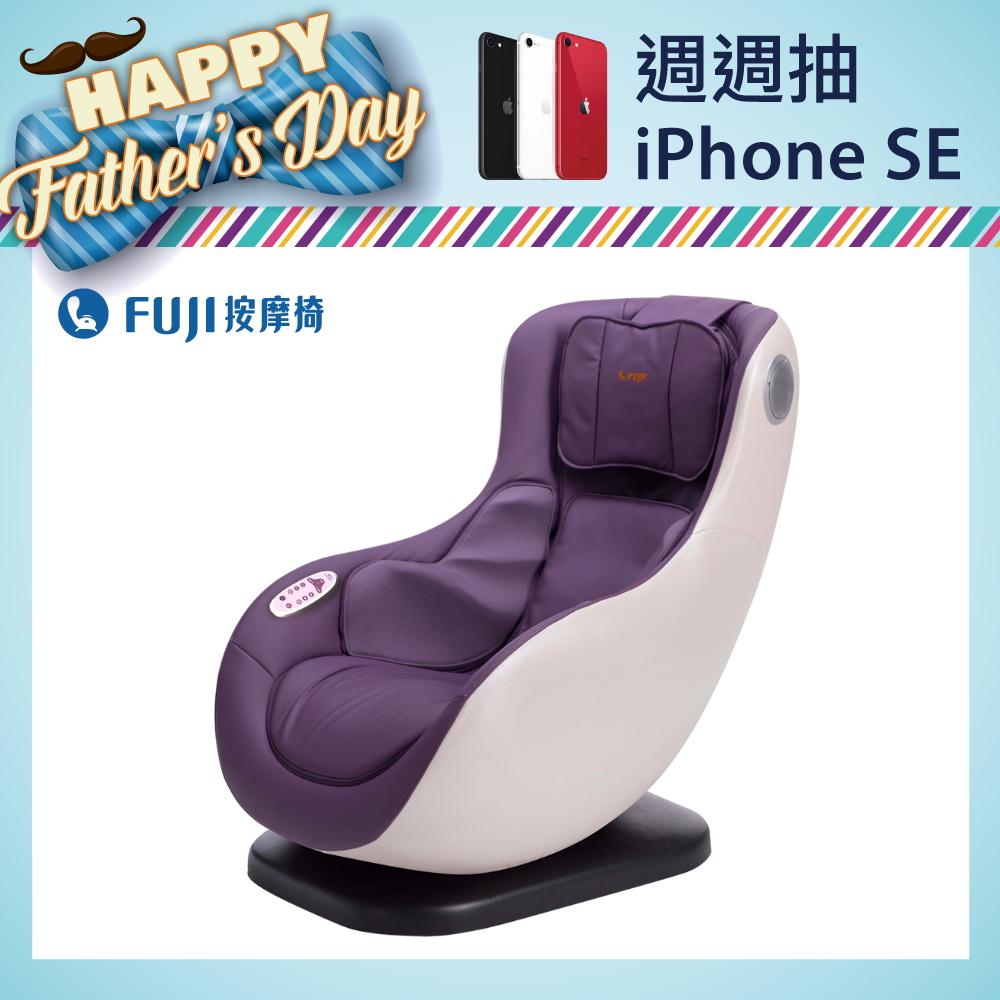 FUJI 愛沙發按摩椅 3D音響版 FG-808