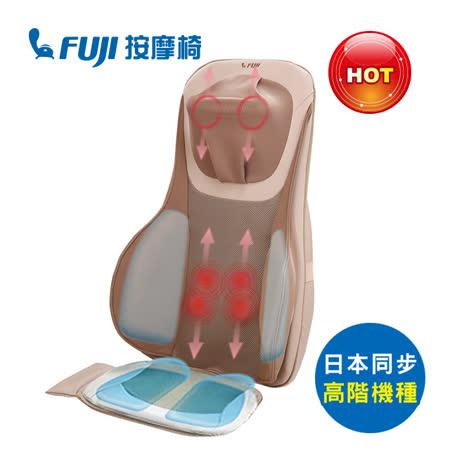 FUJI 全功能巧折 行動按摩椅墊 FG-666