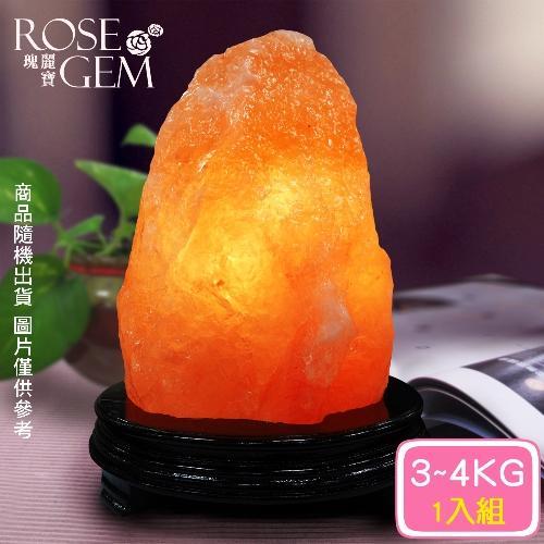瑰麗寶 精選玫瑰寶石鹽燈 3-4kg 1入