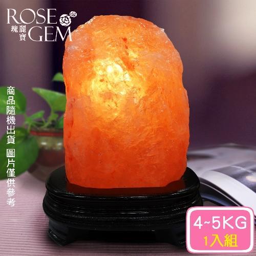 瑰麗寶 精選玫瑰寶石鹽燈 4-5kg 1入