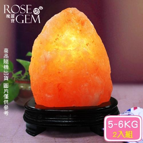 瑰麗寶 精選玫瑰寶石鹽燈 5-6kg 2入