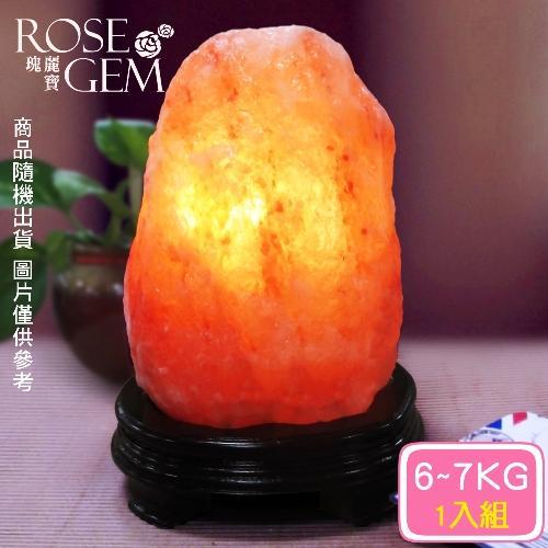 瑰麗寶 精選玫瑰寶石鹽燈 6-7kg 1入