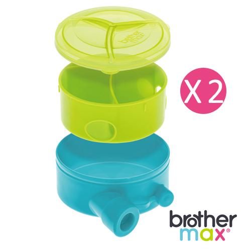 英國 Brother Max 旋轉式奶粉分裝盒 - 藍 2入