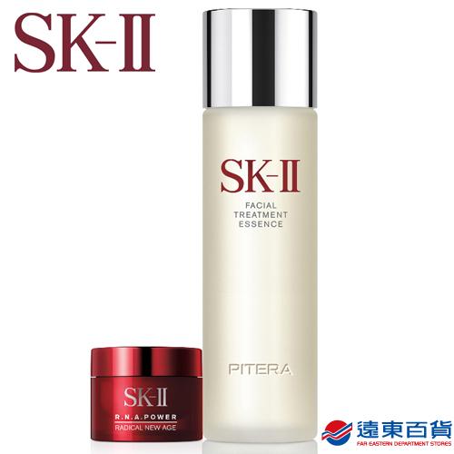 SK-II 青春露禮盒