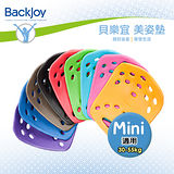 BackJoy貝樂宜美姿墊mini單入隨機 30-55公斤適用