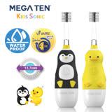 日本Mega Ten幼童電動牙刷-兩款可選