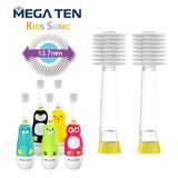 日本Mega Ten幼童電動牙刷替換刷頭2入
