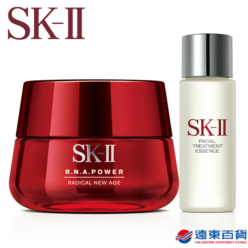 SK-II緊緻活膚組