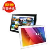 福利品 ASUS ZenPad 10 LTE(Z300CNL) 全新未使用
