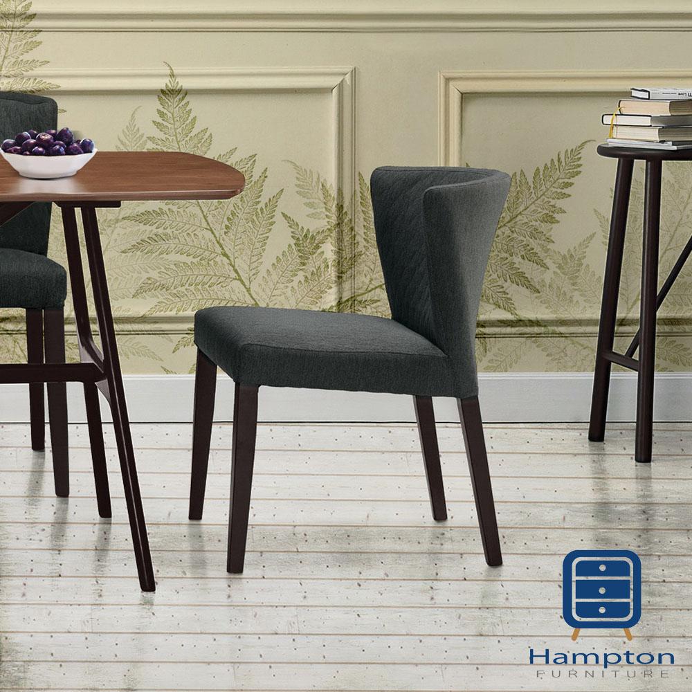 漢妮Hampton華倫餐椅