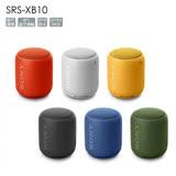 SONY SRS-XB10 防水可攜式NFC藍牙喇叭