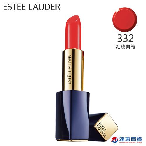 【原廠直營】Estee Lauder 雅詩蘭黛 絕對慾望奢華潤唇膏 #332 紅玫典範