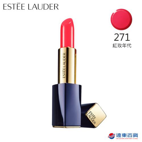 Estee Lauder 雅詩蘭黛 絕對慾望奢華潤唇膏