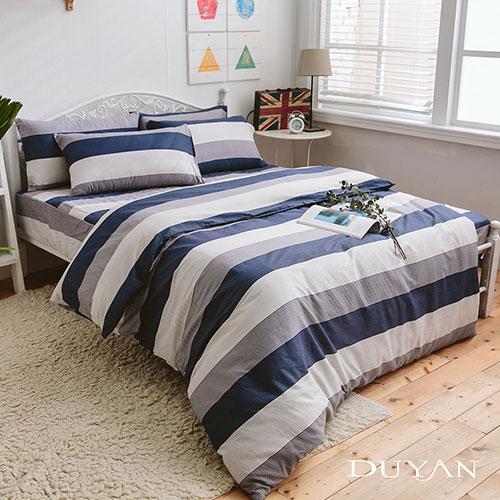 《DUYAN 竹漾》台灣製 100%頂級純棉雙人床包三件組- 都會之約