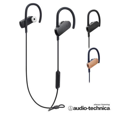 鐵三角 ATH-SPORT70BT 藍牙無線運動耳機