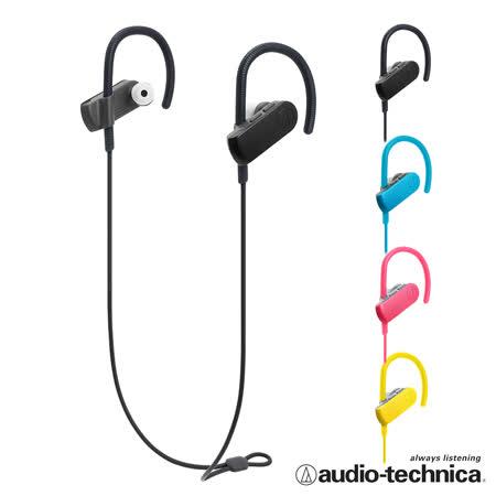 鐵三角 ATH-SPORT50BT 無線藍牙運動耳機