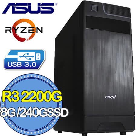 華碩AMD四核SSD   240G效能電腦