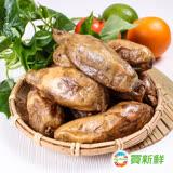 【買新鮮】台農冰烤地瓜250g±10%/包X10包