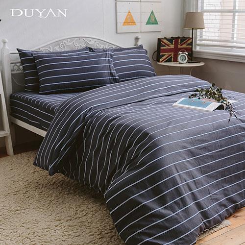 《DUYAN 竹漾》台灣製 100%頂級純棉雙人加大四件式鋪棉兩用被床包組- 藍調時光