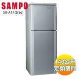 SAMPO聲寶 140公升迷你精緻雙門冰箱SR-A14Q(S6)