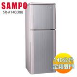 SAMPO聲寶 140公升迷你精緻雙門冰箱SR-A14Q(R8)